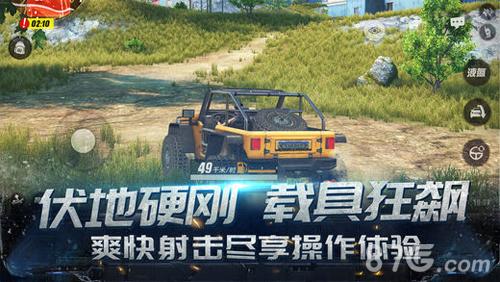 终结者2:审判日华为版截图2