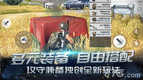 终结者2:审判日华为版截图3