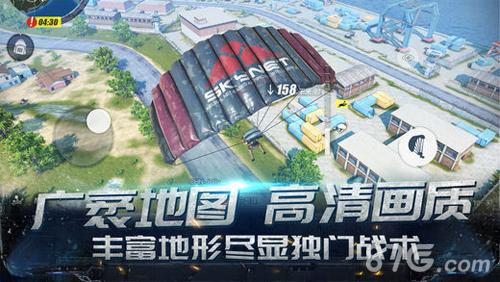 终结者2:审判日华为版截图5