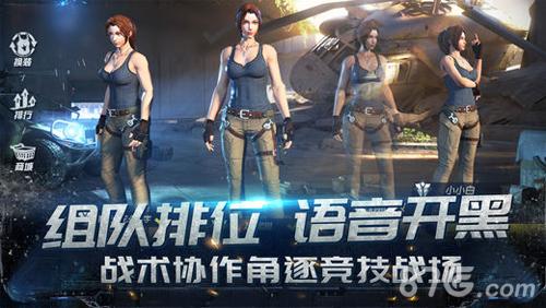 终结者2:审判日华为版截图4