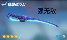 崩坏3记忆战场狐狸视频 记忆战场SS绯狱丸高分视频