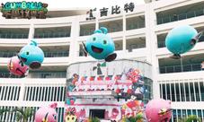 不思议迷宫惊现魔性蛋糕大楼 在厦门网红大楼过生日
