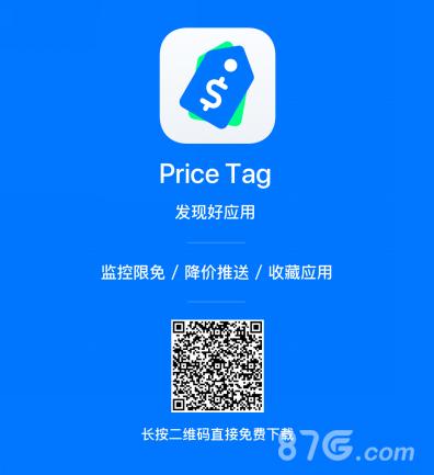 不思议迷宫Price Tag