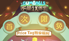 不思议迷宫iOS首次限免 Price Tag独家福利限量发放
