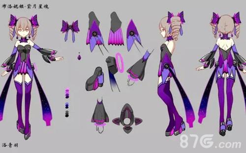 布洛妮娅-紫月星魂