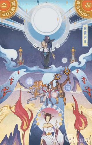 王者荣耀5