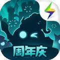 不思议迷宫iOS版
