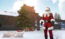 荒野行动圣诞老人装备有什么加成