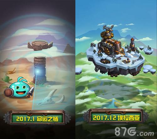 不思议迷宫一年来《不思议迷宫》不断更新