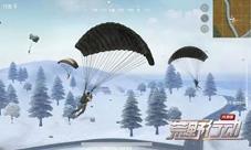 荒野行动雪地模式怎么玩 雪天模式玩法介绍