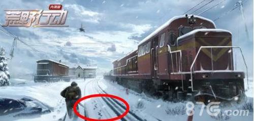 雪地模式走路怎么不留脚印