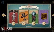 《第五人格》战斗体验全面升级 今日正式开启