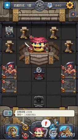 难以置信的迷宫武藏的试玩如何通过武藏的试玩策略
