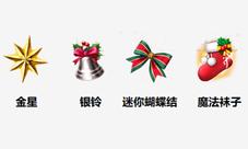 FGO圣诞复刻材料去哪刷 各材料速刷地点推荐