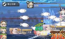 碧蓝航线新外观装备视频介绍 咸鱼大炮鱼雷