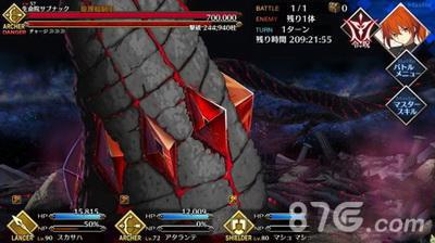 fgo弓阶魔神柱配置攻略 弓魔神柱技能掉落一览