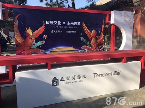 甄姬-游园昆曲皮肤受邀参展故宫的数字文化艺术展