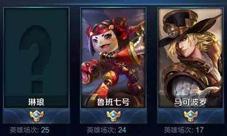 王者荣耀琳琅什么时候出 新英雄琳琅上线时间介绍