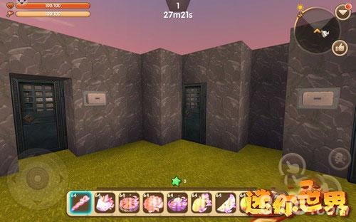 迷你世界蜂巢迷宫地图2