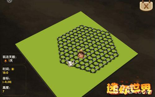 迷你世界蜂巢迷宫地图5