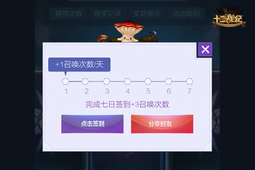 (iPhone X游戏画面)