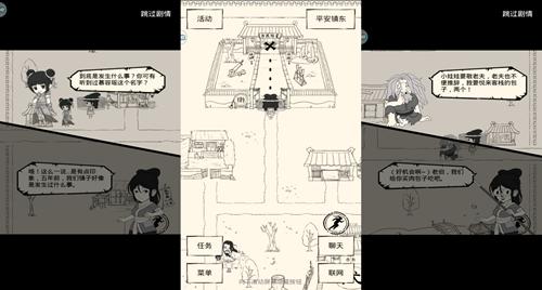 暴走英雄坛5