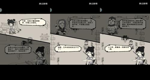 暴走英雄坛6