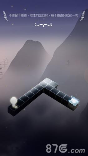 Cubesc苹果版截图5