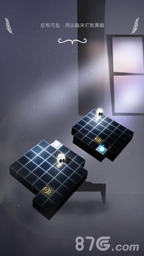 Cubesc苹果版截图4