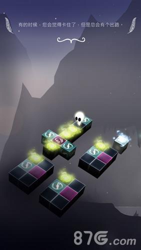 Cubesc苹果版截图2