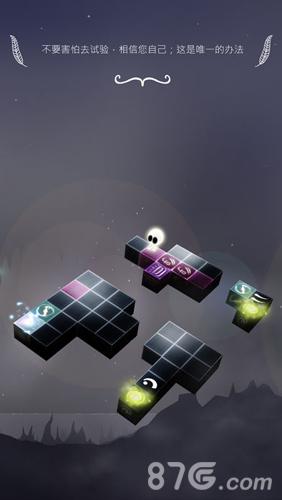 Cubesc安卓版截图4