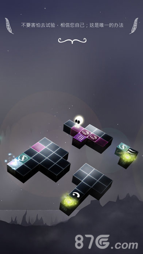 Cubesc苹果版截图3