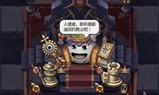 不思议迷宫主教的阴谋再袭 黑白棋盘对弈再次开战