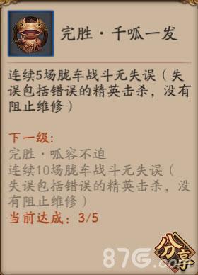 阴阳师体验服1月10日更新5