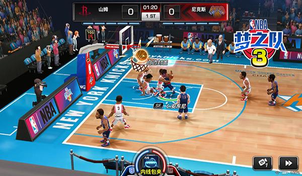 NBA梦之队3图片2