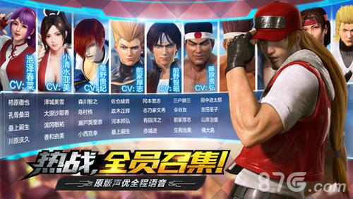 拳皇世界截图2