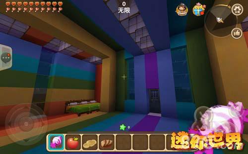 迷你世界彩虹试练地图