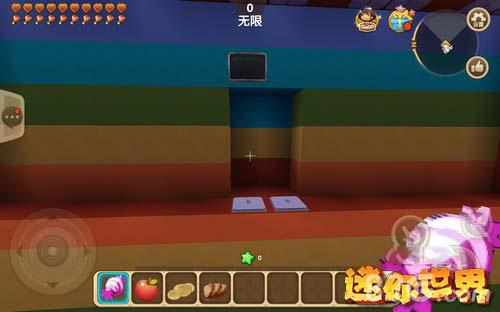 迷你世界彩虹试练地图2