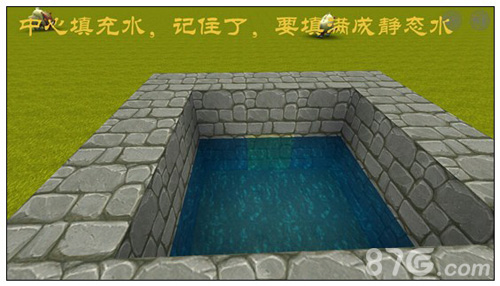 迷你世界怎么上天水塔3