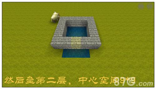 迷你世界怎么上天水塔2