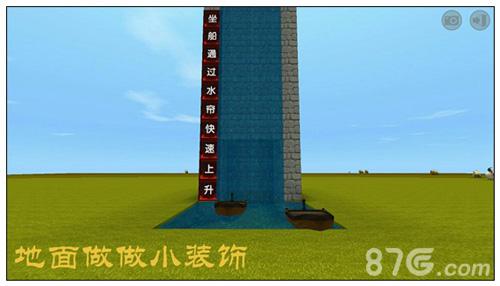 迷你世界怎么上天水塔12