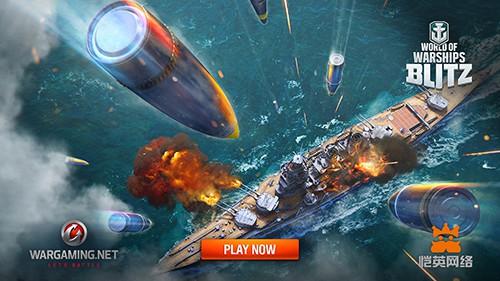 战舰世界闪击战2