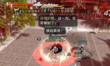 楚留香手游薛家庄副本通关视频 薛家庄BOSS击杀视频