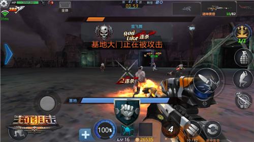 生死狙击6