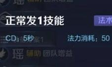 王者荣耀瑶视频介绍 新英雄要技能测试视频