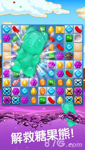 糖果苏打传奇截图3