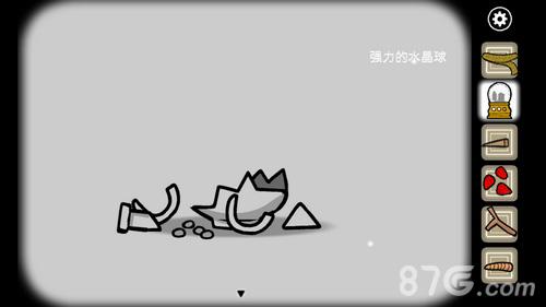 锈湖天堂岛第7关