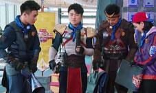 王者出击第六期视频介绍 王者综艺第6期完整版视频