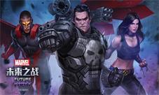 《漫威:未来之战》新增两名新角色