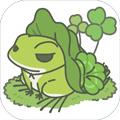 旅行青蛙汉化iOS版